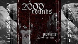 Pouya - 2000 Rounds Ft. Ghostemane [Prod. by FLEXATELLI]