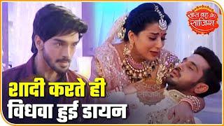 Ansh KILLS Mohana's Husband On Her Wedding Day | Nazar | Saas Bahu Aur Saazish