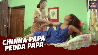 Chinna Papa Pedda Papa Telugu Full HD Movie | Hot & Romantic | Shakeela,Heera | Telugu Latest Upload width=