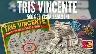 Gratta e Vinci | Tris Vincente | VINTO CON IL 26 | EVENTO 500.000 VISUALIZZAZIONI