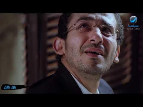 أغنية أنا مش هخاف المرة دي دي للنجم تامر حسني وأحمد حلمي من فيلم ظرف طارق ??
