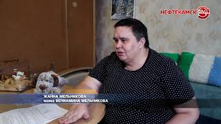 Вениамину  Мельникову нужна помощь неравнодушных