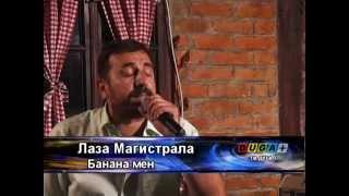 Lazo Magistrala - Bananamen - (LIVE) - Dugina zeljoteka Vrhpolje - (Tv Duga Plus 2013)