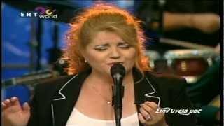 Μαρία Σουλτάτου - Γκιουλμπαχάρ