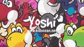 [FREE] MadeinTYO x Lil Yachty x KYLE Type Beat 2017 - Yoshi