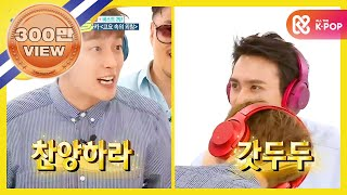 (Weekly Idol EP.258) BEAST Shout in the silence part.2