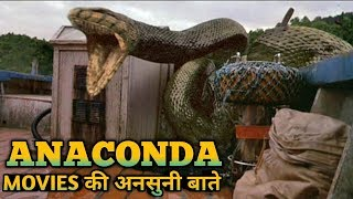 anacondas super hit in 1997 and 2004  explain in hindi