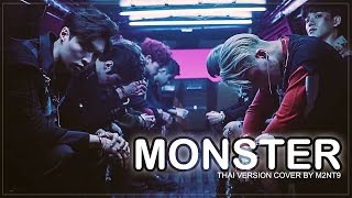 [Thai Ver.] EXO - MONSTER | Cover by M2NT9