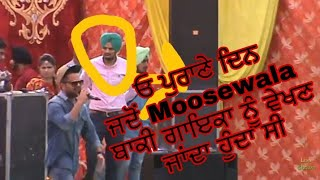 Sidhu Moosewala Watching Akhil Live Show in His Old Days