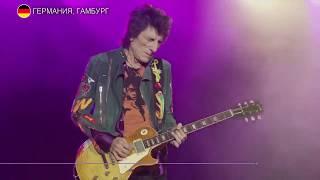 The Rolling Stones отправились в тур в честь The Beatles