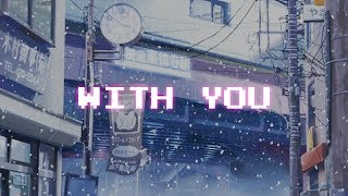 [FREE] GoldLink x Drake x Lil Durk Type Beat 2017 ~ With You (Prod. By Arcade Era)