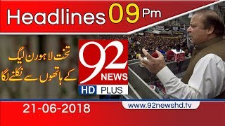 News Headlines | 9:00 PM | 21 June 2018 | 92NewsHD