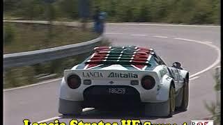 LANCIA STRATOS HF & FIAT 131 ABARTH (Mitos de los Rallyes)