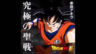 Dragon Ball Super - Ultimate Battle (Ep 110 ver.)