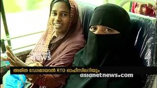 Private buses in Malappuram to come under GPS eye