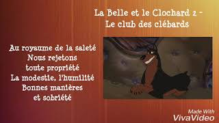 La Belle et le Clochard 2 - Le club des clébards (Lyrics)