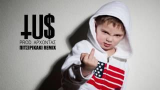 Tus - Πιτσιρικάκι Remix prod. Άρχοντας
