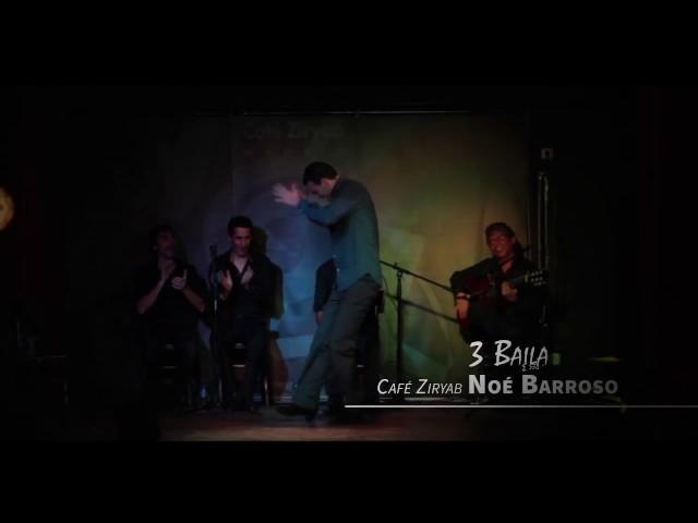 Noé Barroso en Café Ziyab