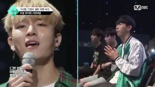 [Boys24] Never let you go - Vocalists
