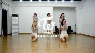 트와이스(Twice) Cheer up 안무 Dance cover by overstep