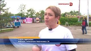 Телеканал «Нефтекамск 24» «подзарядил» горожан