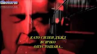 BG ПРЕВОД Pasxalis Terzis - Gia osous me prodwsan (Official Video) За всички, които ме предадоха