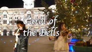 Carol of the Bells - violin guitar cover - 2 INFINITY