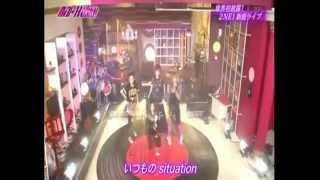 120313 2NE1 Scream Live