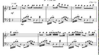シャルル/バルーン ピアノアレンジ