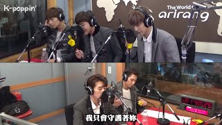 [RADIO] KNK - ANGEL HEART [2016.03.21][繁體中字]