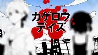 Miku APPEND - Kagerou Days [Legendado PT]