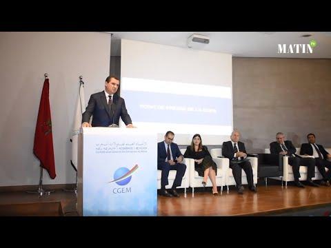 Video : Conseil d'administration de la CGEM : Mohamed Bachiri, président par intérim