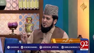 Rehmat e Ramazan (Sehar Transmission) 08-06-2017 - 92NewsHDPlus