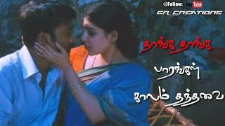 Tamil WhatsApp status || love feel song || GR creations width=