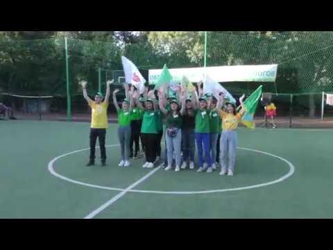 Открытие VIII областного слёта юных экологов