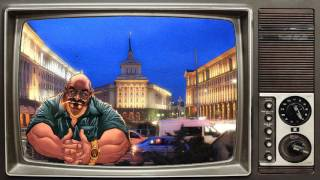 HONN KONG feat. Shkumbata - БГ МУТРА