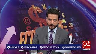 Economy RoundUp - 16 September 2017 - 92NewsHDPlus