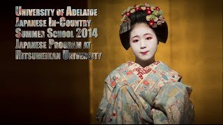University of Adelaide 2014 Japan Summer School