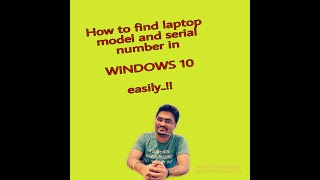 How to find your computer model serial number inside of