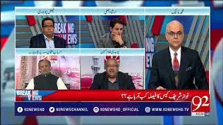 Breaking Views with Malick ( PM Shahid Khaqan Abbasi statement ) - 31 March 2018 - 92NewsHDPlus