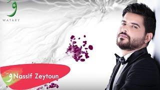Nassif Zeytoun - Oummi [Official Lyric Video] (2017)  / ناصيف زيتون - أمي