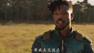 Black Panther China Trailer《黑豹》中国独家预告片