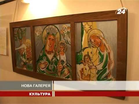 """""""ІконАрт"""" – нова галерея Львова"""