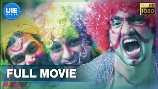 Endrendrum Punnagai Tamil Full Movie width=
