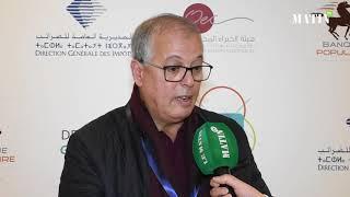 Matinales de la Fiscalité : Entretien avec Abderrahim chab
