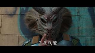 【黑豹】官方中文前導預告 2018年 2月13日 見證傳說