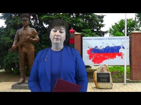 С Днем пограничника поздравляет глава Администрации Чертковского района Ольга Подгорная