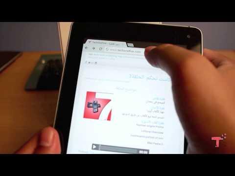 HUAWEI MediaPad | اسأل مجرب
