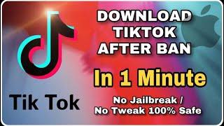 How to download tiktok app in ipad videos / InfiniTube