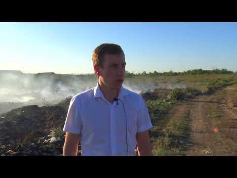 Ликвидация пожара на закрытой мусорной свалке в г. Красный Сулин